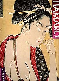 Ref book: Great Japanese Art by Tadashi Kobayashi