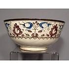 Antique Persian Islamic Ceramic Bowl 18th Century