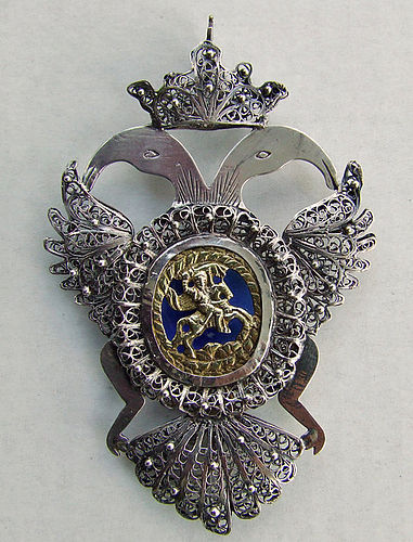Antique Silver Double Headed Eagle Russian Or Austrian Order?