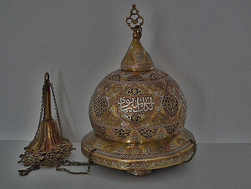 Antique Silver Inlaid Brass Islamic Mosque Lamp Turkish Ottoman Empire