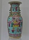 Antique Qing Chinese Porcelain Famille-Rose Turquoise-Ground Vase