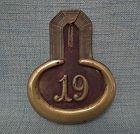 Antique 19th C Imperial German Officer�s Shoulder Epaulette Epaulet