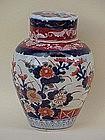 Japanese antique Imari porcelain Tea Caddy