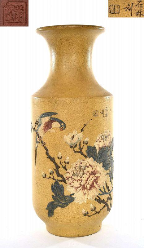 Chinese Yixing Famille Rose Flower Bird Vase Mk Sg ��� ��