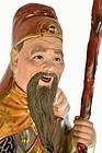 Chinese Famille Rose Porcelain Shepherd Poet Figure Mk