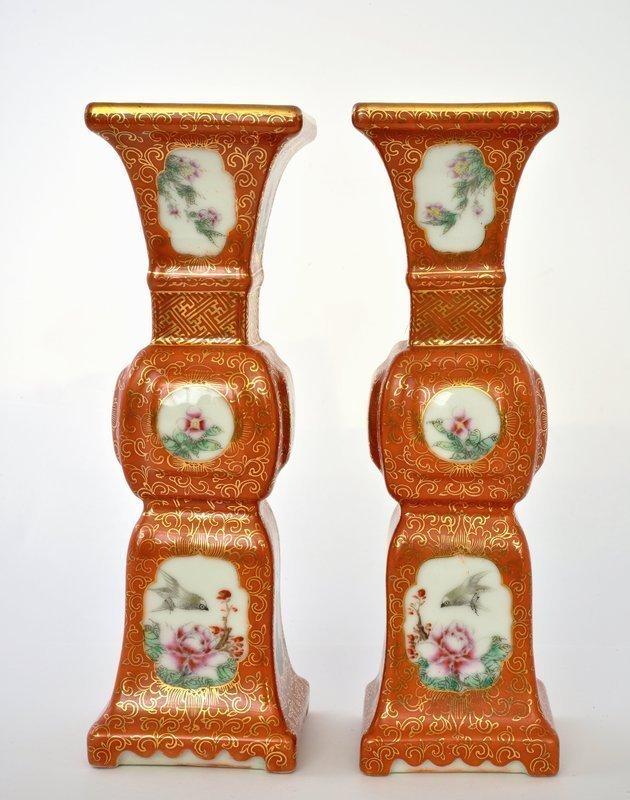 2 Chinese Gilt Coral Red Famille Rose Porcelain Vase Flower