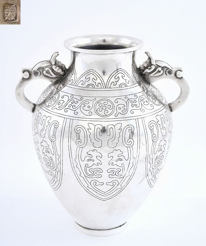 Japanese Sterling Silver Vase Geometric 2 Dragon Ears Mk