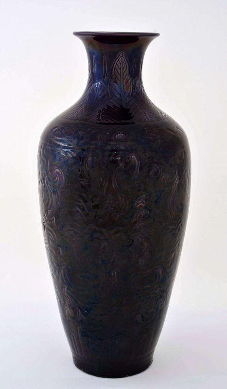 Old Chinese Purple Glaze Abrgi Porcelain Vase