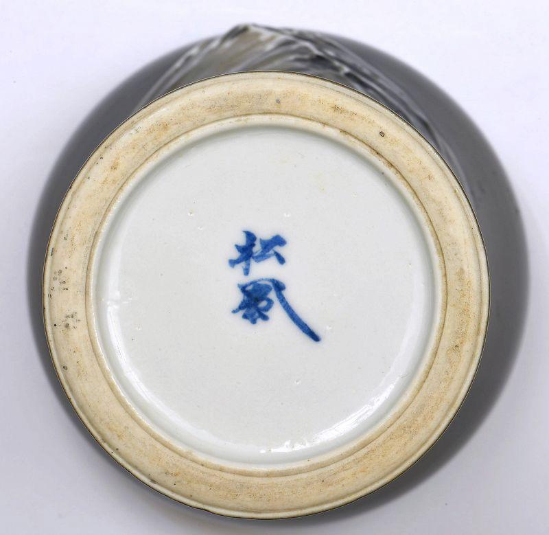 Meiji Japanese Shofu Katei Studio Moriage Porcelain Mt. Fuji Vase