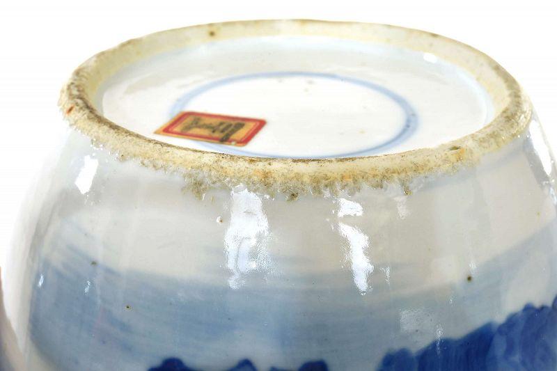 2 Old Chinese Blue & White Porcelain Cover Jar Vase Lady & Boy