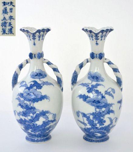 2 Old Japanese Blue & White Imari Seto Kato Porcelain Vase Flower Mk