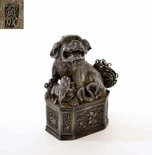1930's Chinese Silver Articulate Fu Foo Dog Lion Glass Eye Box