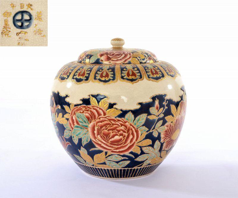 Meiji Japanese Imperial Gosu Satsuma Ginger Jar Vase Mk