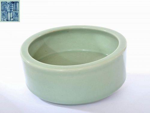 Old Chinese Green Celadon Glazed Scholar Brush Washer Bowl Mk