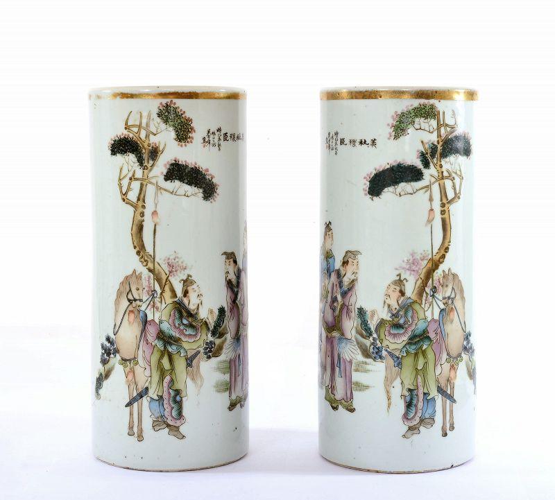 2 Chinese Famille Rose Scholar Brush Pot Vase Sg Wu Shaofeng