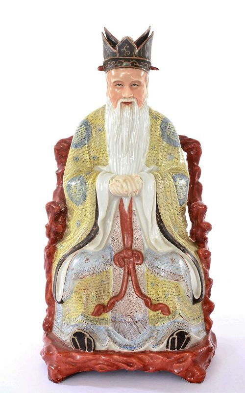 Old Chinese Famille Rose Porcelain Guardian God Figurine Figure ���