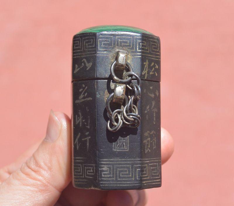 Old Chinese Malachite Mixed Metal Silver Inlay Box Chirography ��走�