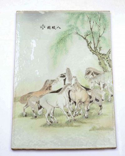 Old Chinese Famille Rose 8 Horse Porcelain Plaque  �西��山�