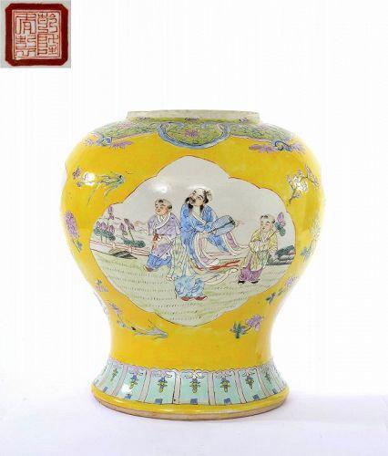 Old Chinese Famille Rose Jaune Yellow Gourd Porcelain Vase Jar Marked