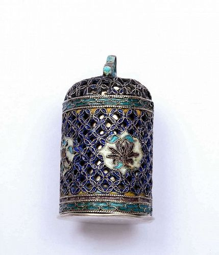 1930's Chinese Silver Enamel Reticulated Pill Box