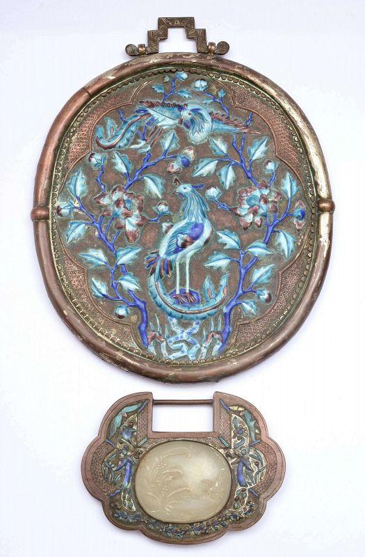 18/19C Chinese White Jade Carved Plaque Enamel Peacock Lock Mirror