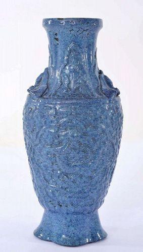 Chinese Robin's Egg Glaze Porcelain Vase Dragon & Bar Mk