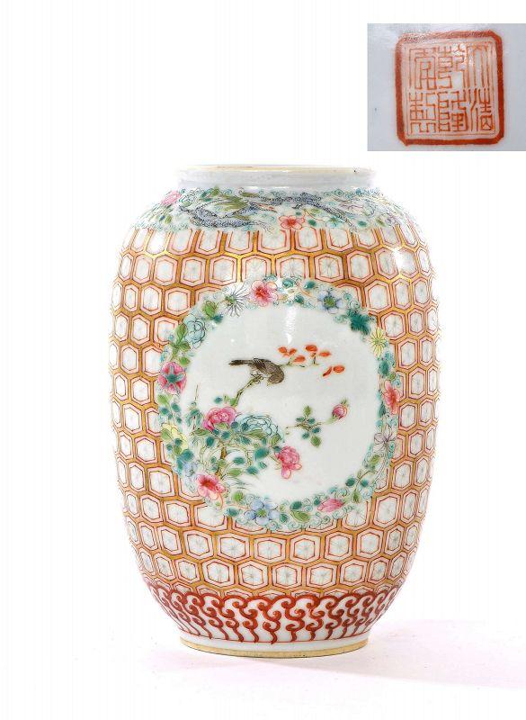 Old Chinese Famille Rose Porcelain Vase Birds Flowers Marked