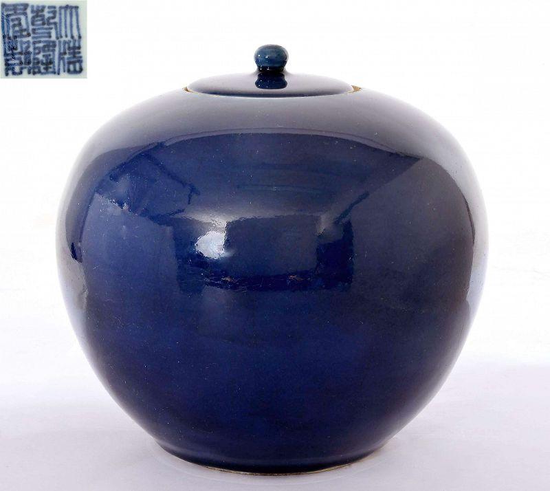 Old Chinese Cobalt Blue Covered Porcelain Ginger Jar Vase Pot Mk