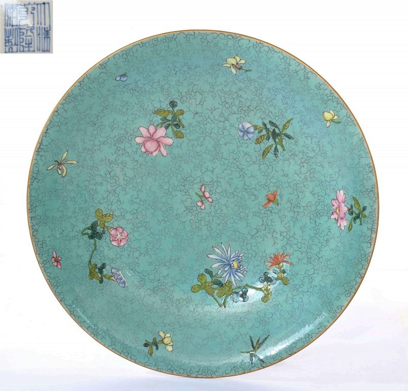 Old Chinese Famille Rose Turquoise Glazed Plate Flower Marked