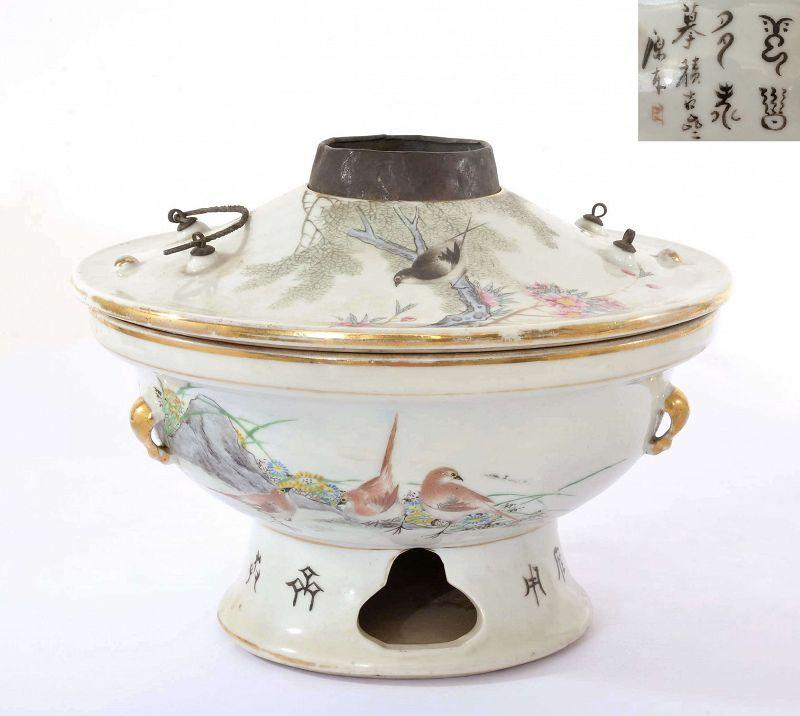 Old Chinese Famille Rose Porcelain Hot Pot Bowl Calligraphy Poem Bird