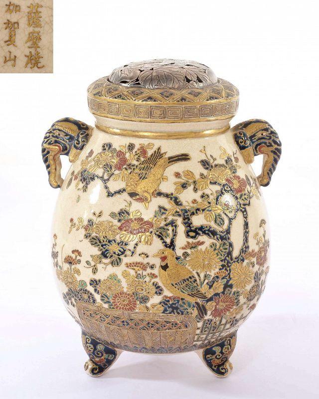 Old Japanese Satsuma Vase Silver Cover Elephant Ear Yaki Kagayama
