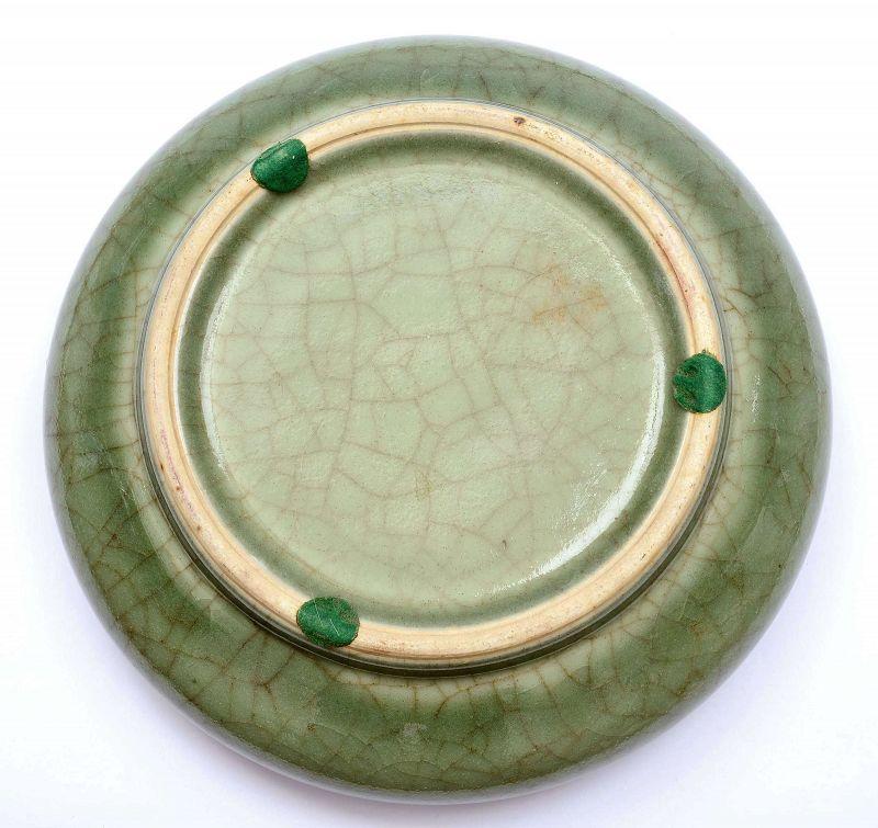 Chinese Celadon Guan Ge Type Crackle Porcelain Scholar Brush Washer