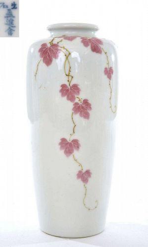 Old Japanese Izushi Studio Porcelain Vase Pink Grapes Leaf Sg