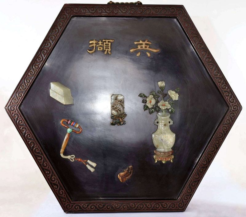 Chinese Tixi Style Cinnabar Lacquer Panel 19C Jade Coral Carved Inlay