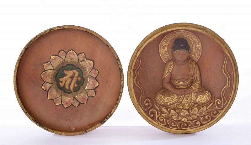 19C Japanese Lacquer Wood Carved Buddha Zushi Travel Shrine Box