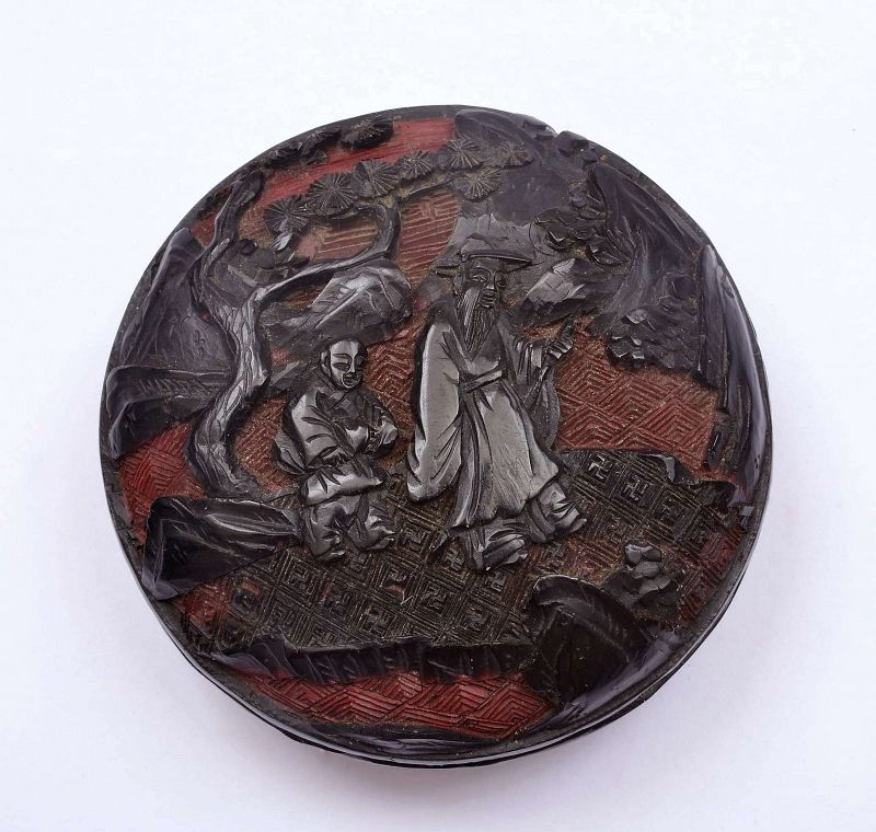 19C Chinese Cinnabar Lacquer Carved lead Based Scholar Ink Box