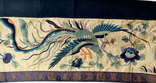 """Chinese Embroidery Gold Threads Phoenix """"Shou"""" Panel Textile Tapestry"""