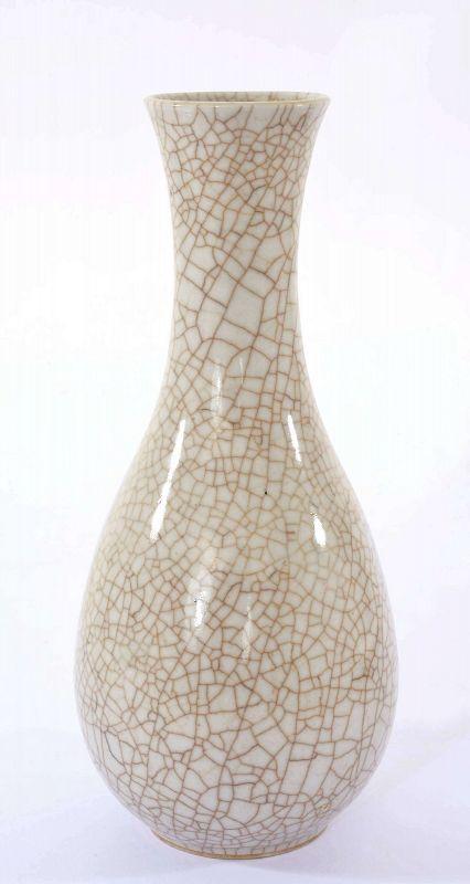 Old Chinese Guan Ge Type Crackle Porcelain Vase Marked