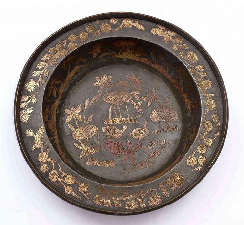 Old Chinese Pewter Brass Lotus Flower Water Basin