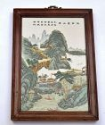 Old Chinese Famille Rose Porcelain Panel Calligraphy Mountain Train