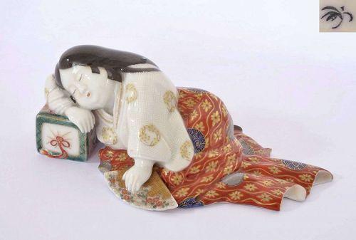 Old Japanese Koransha Porcelain Geisha Figure Figurine Marked