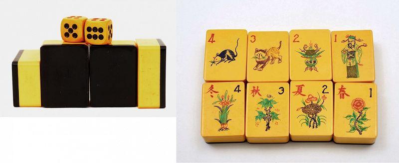 Bakelite 2 Tone Black Wafer Mahjong Mah Jong Jongg Set