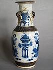 19th Century Blue & White Crackle Glaze Vase c1865-1875