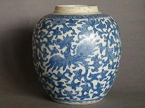 Rare & Fine Blue White Jar Kangxi Mark circa 1800-1850  **SOLD**  2018