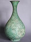 Rare Korean Bronze Pear-shaped Vase Koryo (936-1392)