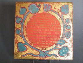 Arts & Crafts Plaque Prayer to the Sun circa 1875-1900