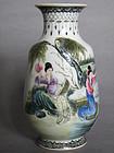 Chinese Porcelain Vase, Qianlong Mark, Republic Period (1911-1949)