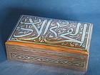 Silver Overlaid Copper Cigarette Box from Egypt, c 1900-1940 **SOLD**