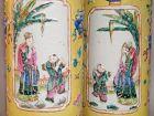 Rare Pair Straits Chinese Yellow Ground Hat Stands, Guangxu 1875-1911)