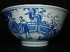 Very Fine Kangxi Blue and White Bowl - Chenghua mark
